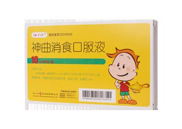 Shen Qu Xiaoshi oral liquid